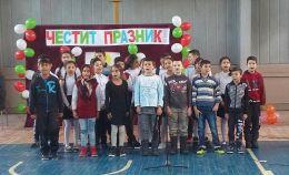 "Патронен празник на СУ ""Св.Климент Охридски"" - СУ Св. Климент Охридски - Камен"