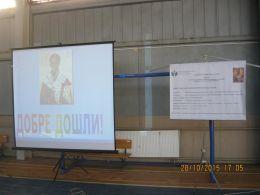 откриване КП 33.14 - 2015 - 3 - СУ Св. Климент Охридски - Камен